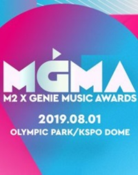 2019 M2 X GENIE MUSIC AWARDS