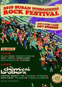 釜山国際ロックフェスティバル