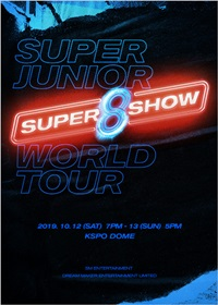 SUPER JUNIOR SUPER SHOW 8
