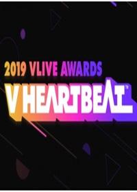 2019 VLIVE AWARD「V HEARTBEAT」