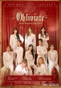 2020 宇宙少女コンサート「Obliviate」