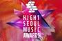 第29回HIGH1 SEOUL MUSIC AWARDS