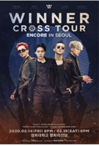 WINNER 「CROSS」TOUR ENCORE IN SEOUL